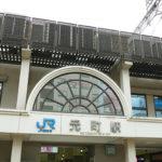 【神戸スイーツ】グルメ観光でおすすめ!!ランキングで人気のカフェ5店舗!!